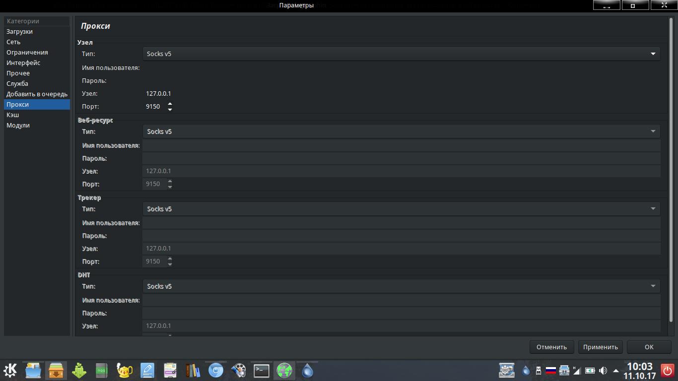 Блокирует ли мтс тор браузер гидра tor browser ссылки onion вход на гидру